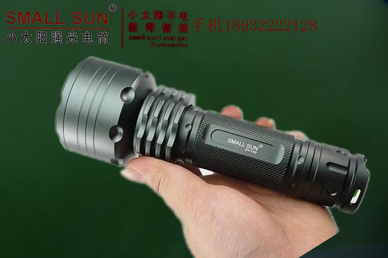 特價小太陽SMALL SUN ZY-T03強光手電筒 T6燈泡 1000流明 正品