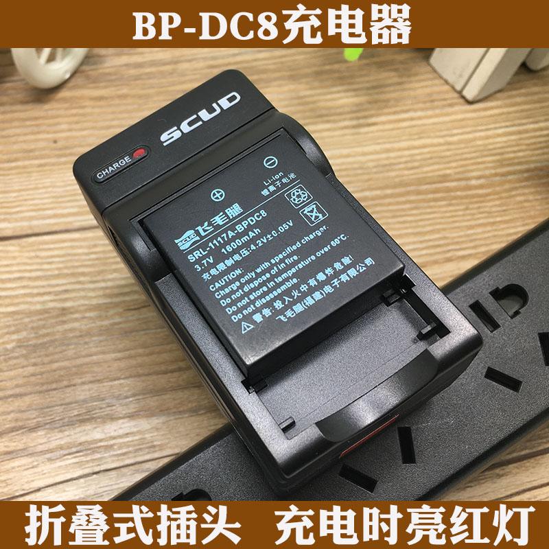 飛毛腿徠卡X LEICA X2 X1 MINI-M X-VARIO BP-DC8 typ113充電器