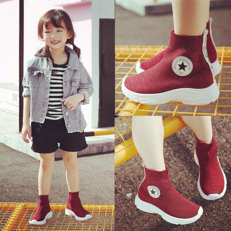 [淘寶網] 兒童襪子鞋韓版女童鞋男童鞋春季鞋子高幫鞋2018新款兒童鞋運動鞋