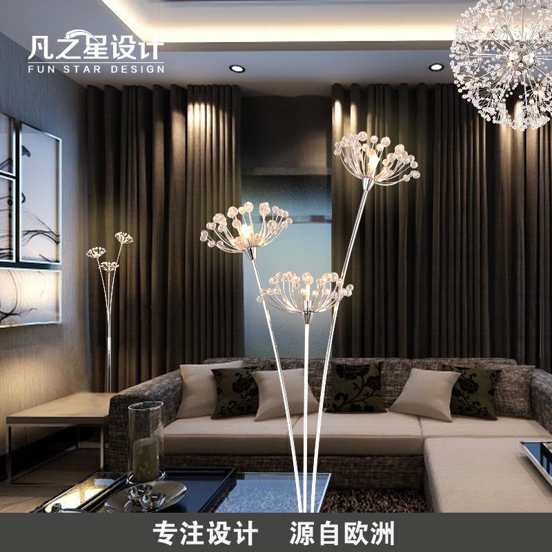 落地灯创意卧室落地灯简约现代北欧风格床头台灯 ins 欧式客厅水晶