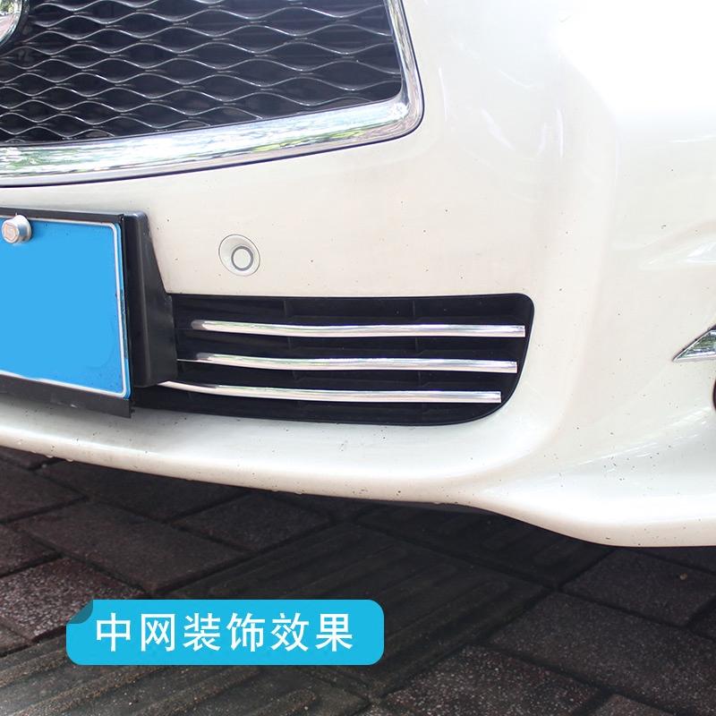 保险杠防擦镀铬车身防撞条车门边条 改装通用装饰条 汽车车窗亮条