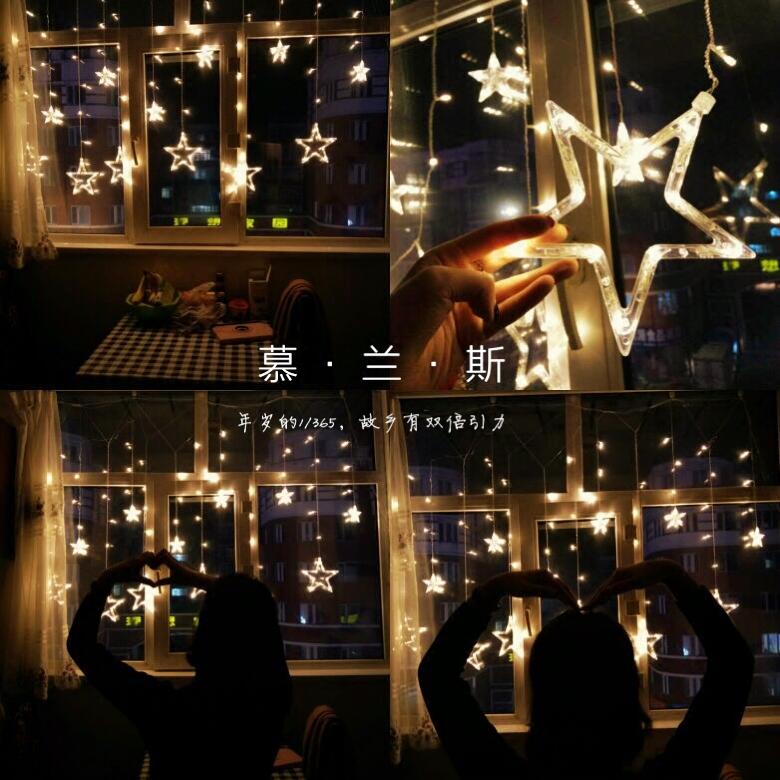 led星星灯小彩灯闪灯串灯满天星窗帘挂灯卧室浪漫房间网红装饰灯