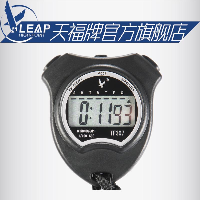 天福秒錶TF307單排2道秒錶 電子秒錶 跑步計時器大屏數字