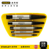 Stanley tool 5 piece set broken wire extractor slippery screw broken screw broken screw extractor set