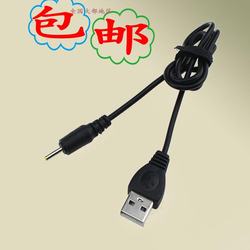 碩王SR-670/殲-20/梟龍-2無線滑鼠充電線/藍芽音箱專用音訊線包郵