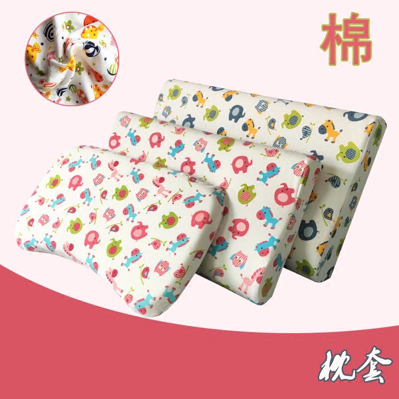 泰國乳膠枕套 記憶枕枕套 純棉卡通枕頭套 兒童枕套 高低波浪枕套