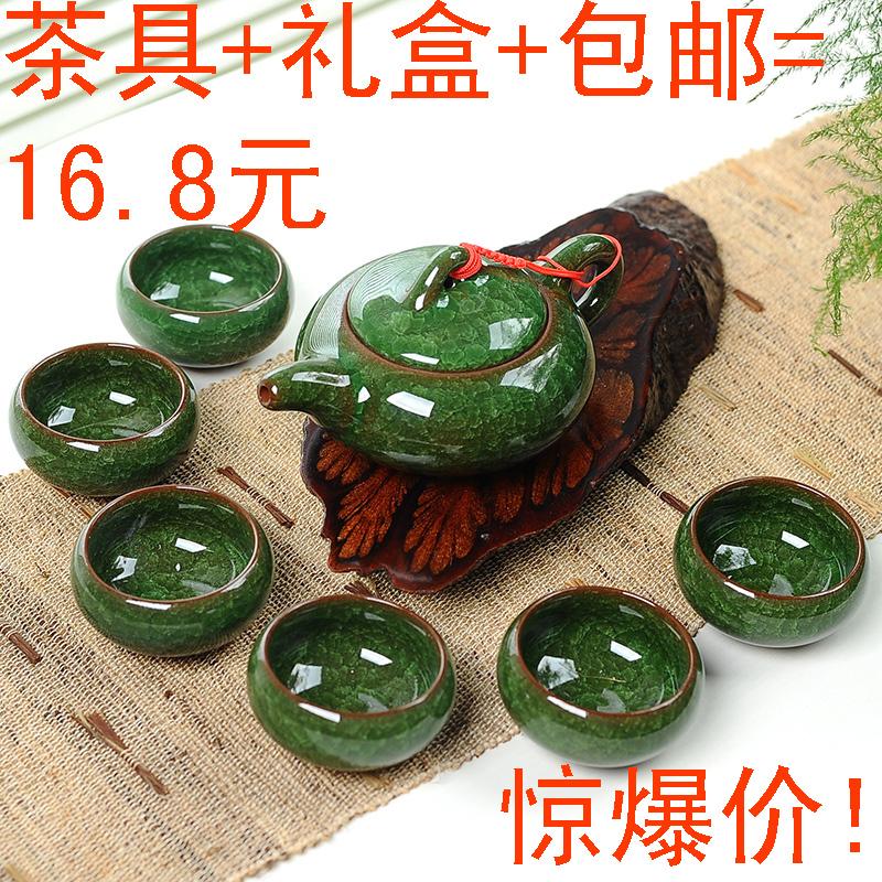 特價冰裂 茶具套裝 陶瓷功夫茶具 送禮紫砂整套茶具禮盒禮品包郵