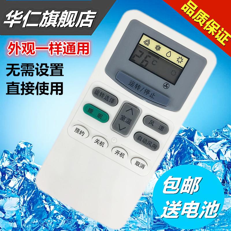 日立空調遙控器小涼霸KFR-28GW/BPA KFR-25GW/K KF-26GA外形一樣