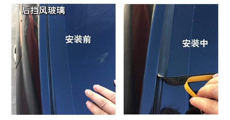 汽车天窗车窗后前挡风玻璃接缝双面胶密封条防漏水隔音防尘防水条