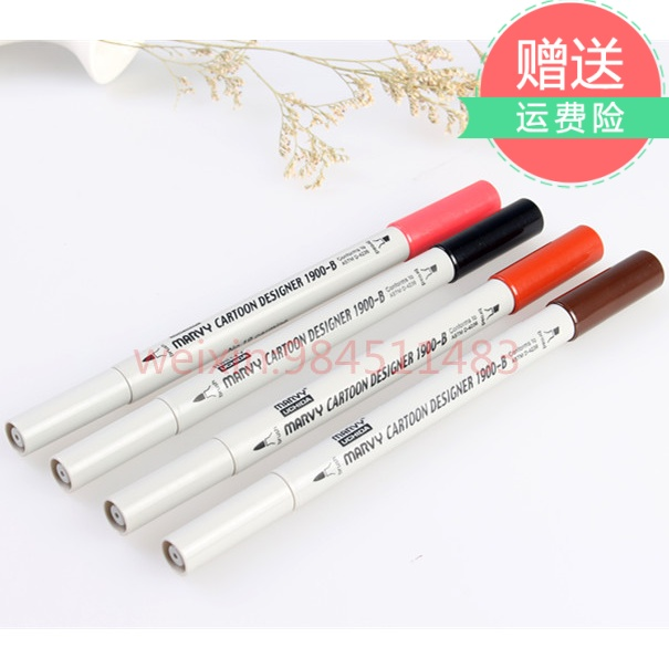韓式半永久材料韓國進口彩色馬克筆紋繡定型筆咖色記號筆現貨包郵