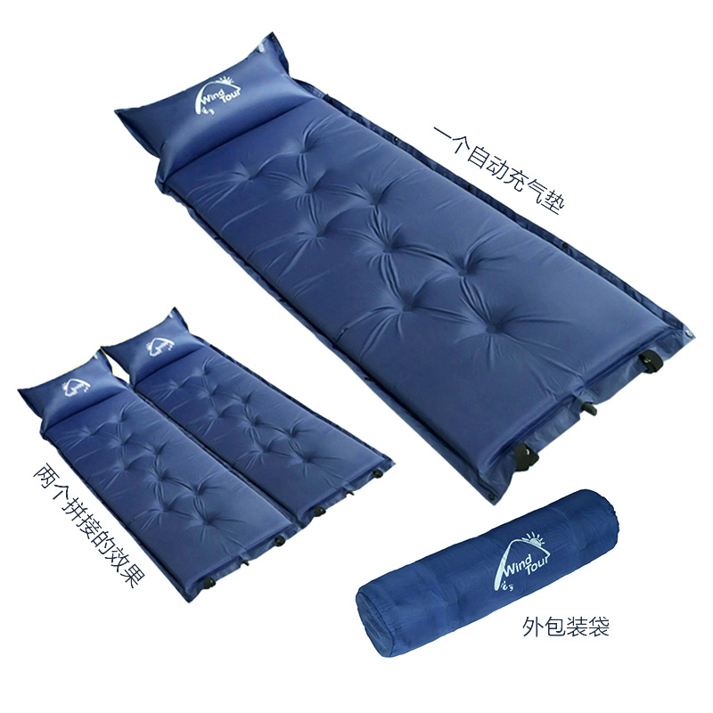 户外可拼接单人自动充气垫野餐加厚帐篷睡垫午休床垫双人防潮垫子