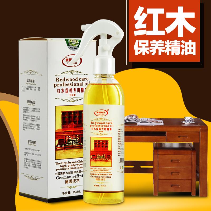 康福壽樂核桃油紅木保養油紅木傢俱保養護理實木地板精油護理保養