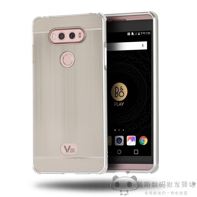 [淘寶網] LG V20手機殼V20手機套LG V20保護套金屬邊框防摔保護外殼男女潮