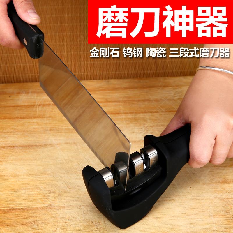 鎢鋼 金剛石快速磨刀器家用磨刀工具棒廚房陶瓷油石磨刀石磨菜刀