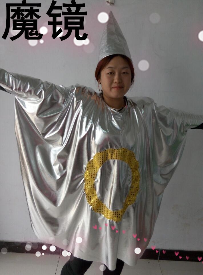 白雪公主系列之魔鏡演出服毒皇后鏡子演出服舞臺服飾魔鏡道具服裝