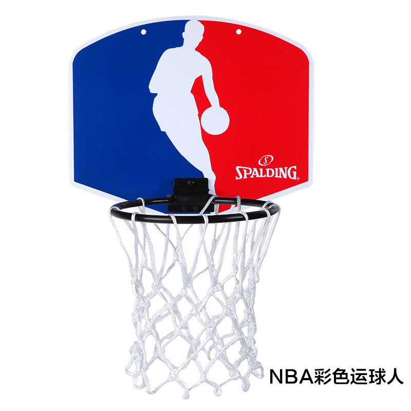 斯伯丁迷你小籃板室內外兒童懸掛式籃球板籃球框寶寶投籃運動玩具