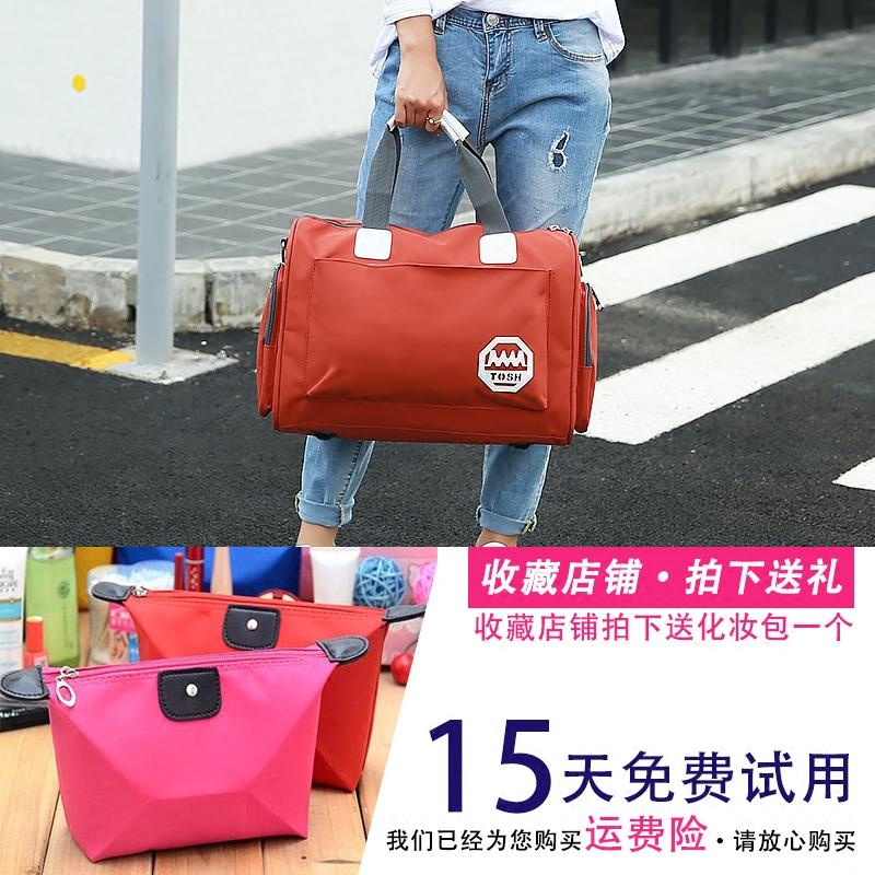 包包行李包女防水旅游包男 韩版大容量旅行袋手提旅行包可装衣服
