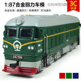 Genuine Dongfeng locomotive / train locomotive alloy simulation alloy car toy metal model children