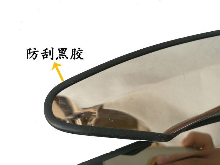 铃木北斗星轮眉 雨燕改装不锈钢羚羊 轮弧饰条启悦叶子板装饰条