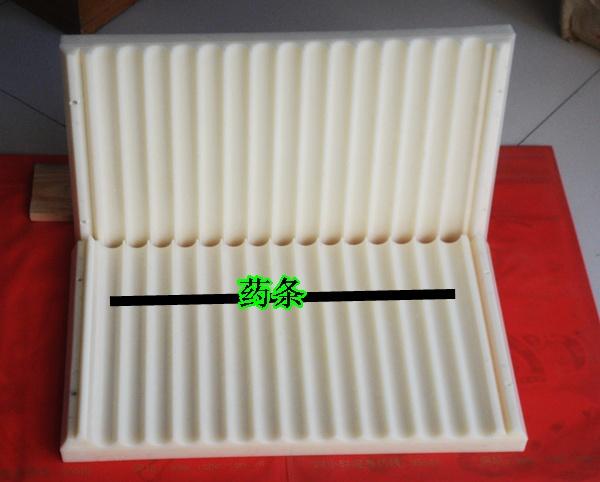 中要丸大蜜丸制丸机手工搓丸板配木板制条 9g 约 22mm