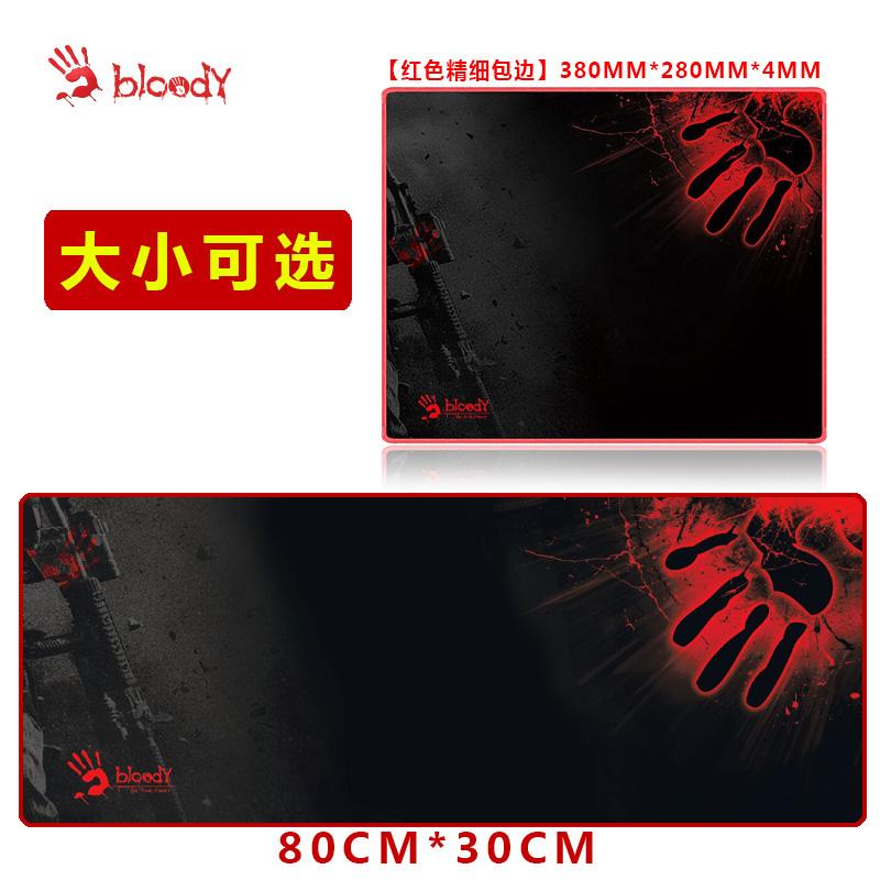 雙飛燕(A4TECH)血手幽靈(bloody)遊戲滑鼠墊血魔大號細面