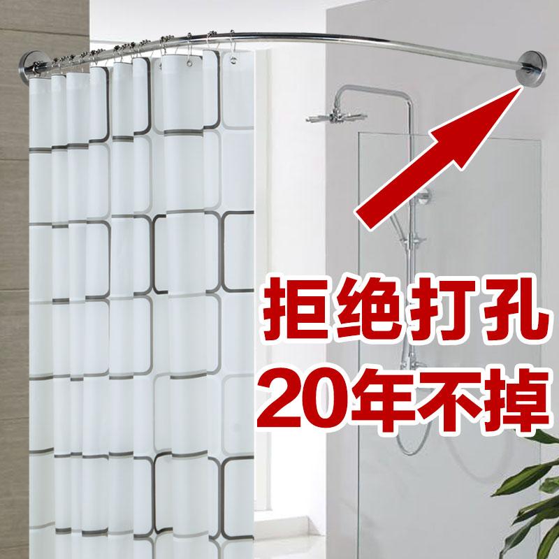 弧形浴簾桿套裝304可伸縮免打孔l型浴簾架衛生間淋浴房U型浴簾桿