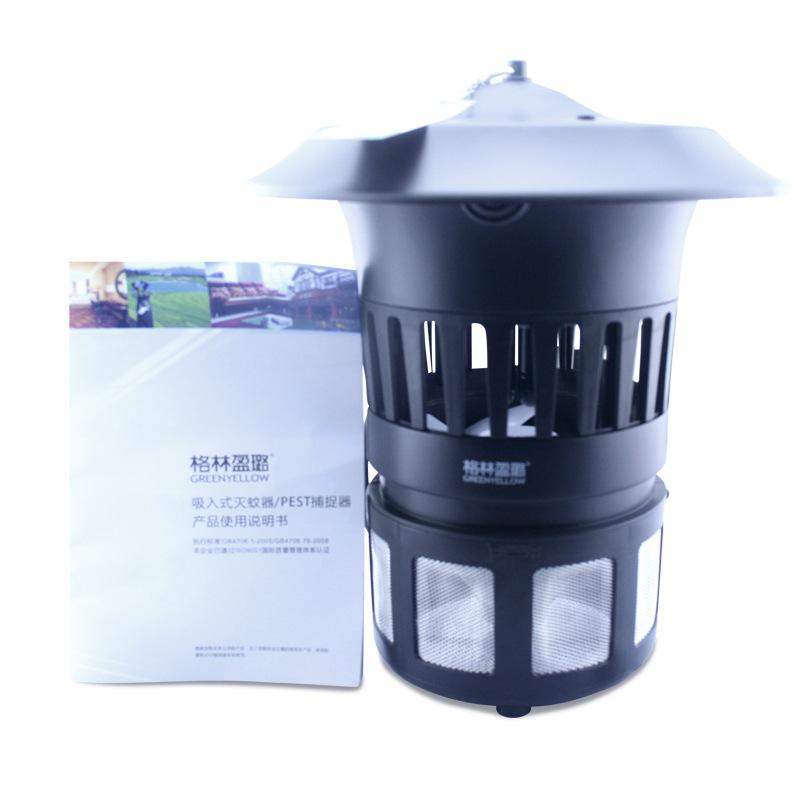 格林盈璐灭蚊灯 GM903W GM904W家用 户外壁挂光触媒灭蚊器 防水