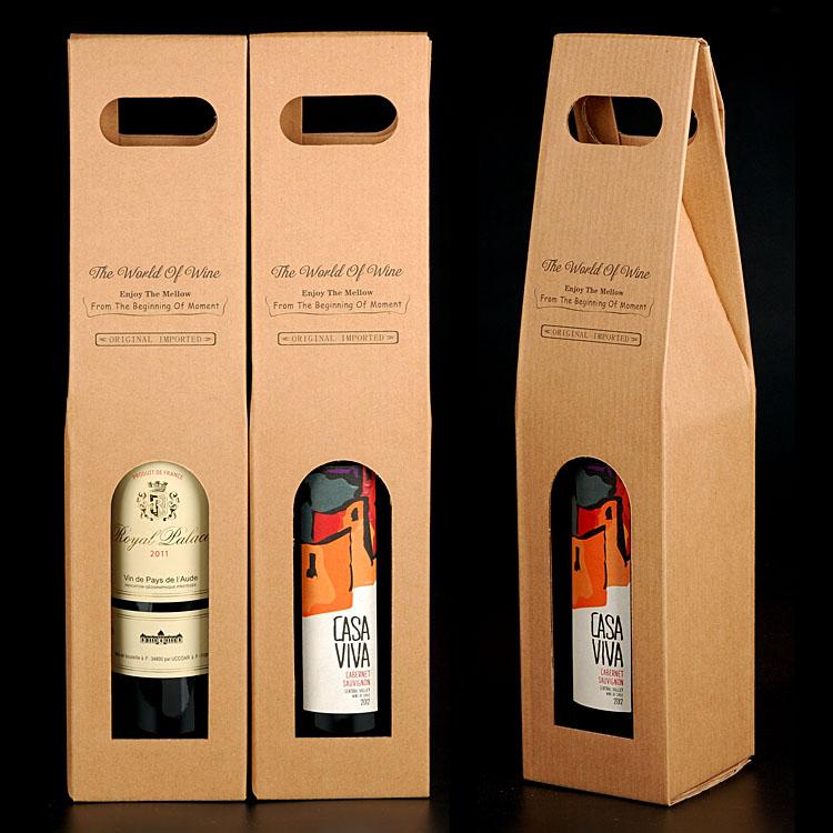 红酒手提纸盒葡萄酒手提纸盒礼盒包装单支红酒手提袋纸袋手提纸盒