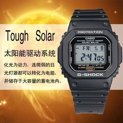 太阳能方块 5600E G 光能防水手表 1D 5600E G SHOCK G 卡西欧 Casio