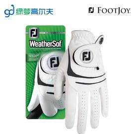 FootJoy高尔夫手套男士FJ羊皮练习透气左右手耐磨防滑手套单只装