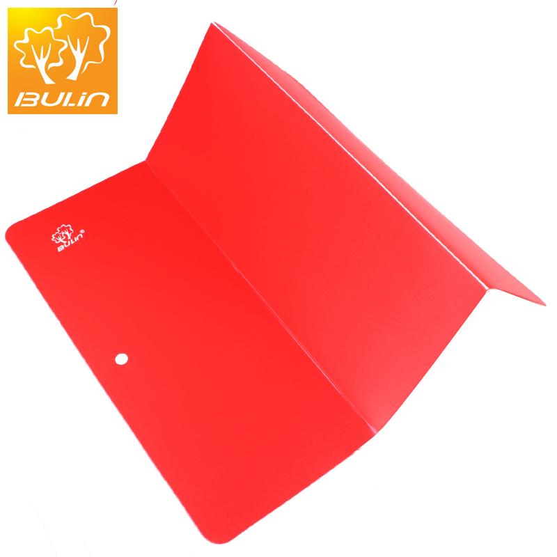 步林正品 BL800-S6 砧板 便攜戶外砧板 塑料摺疊切菜板 衛生菜案
