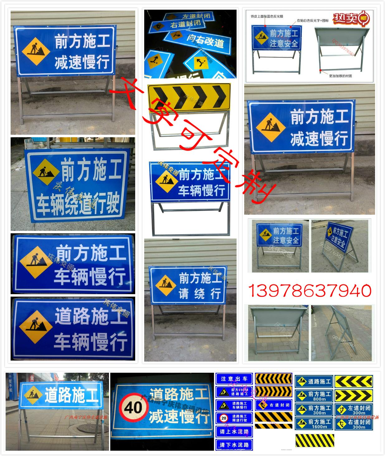 交通标志牌安全警示牌标示牌前方施工车辆慢行反光定做施工警示牌