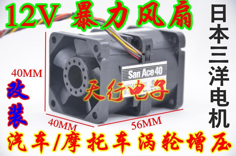 山洋增壓迷你渦輪暴力風扇可改usb 5v到12v 電腦cpu機箱水冷散熱