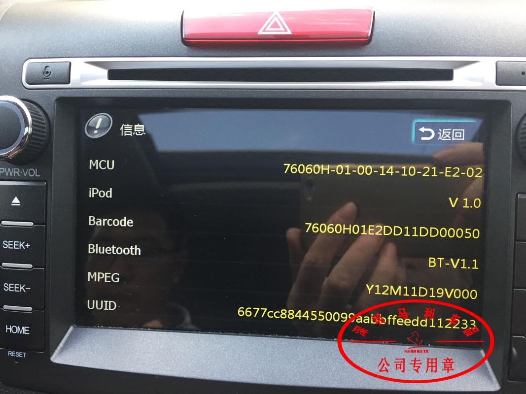 老福克斯/飞歌/华阳导航高清数字电视盒模块双天线1080P接收器