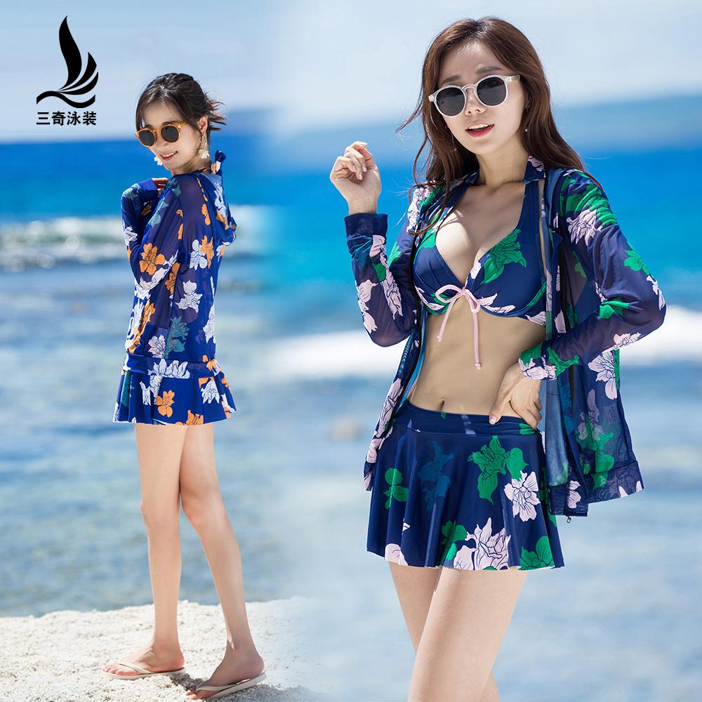 三奇泳衣女三件套韓國溫泉小香風大胸聚攏性感罩衫保守bikini泳裝