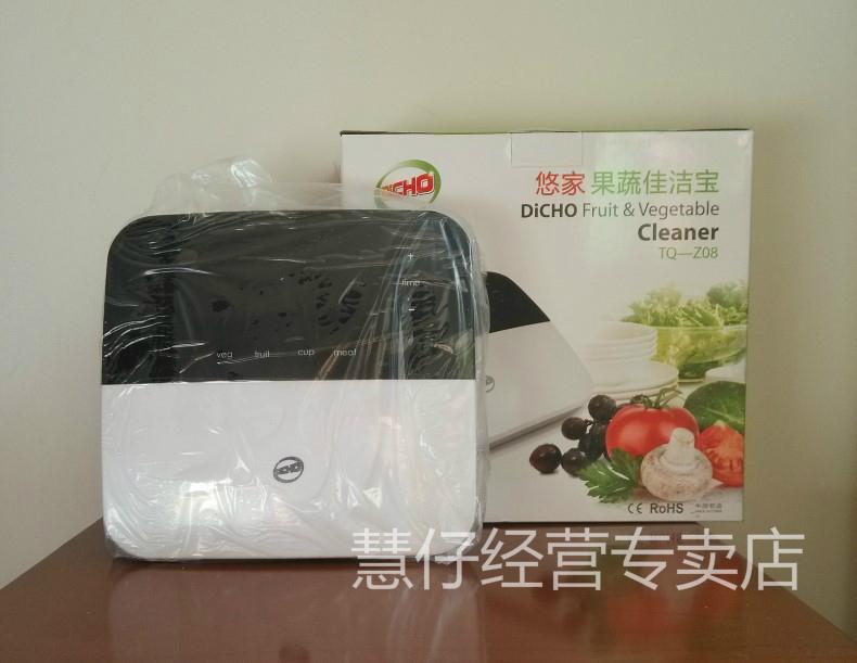 【皇冠正品】TQ-Z08型悠家果蔬佳潔寶-天獅果蔬佳潔寶 現貨銷售