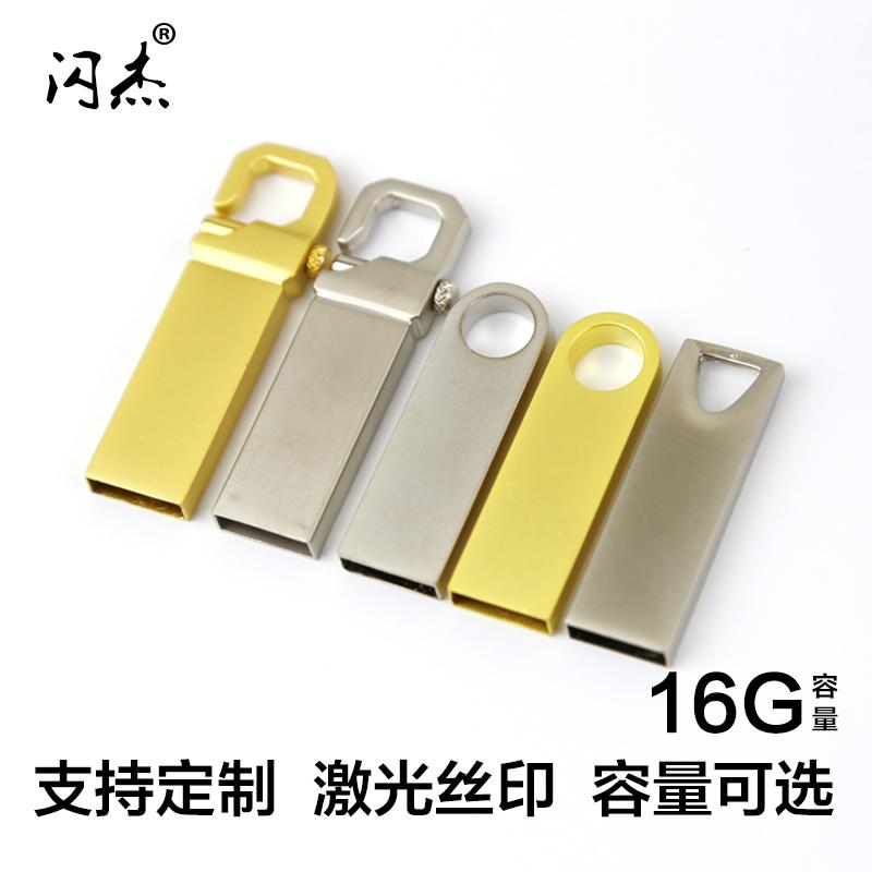 盘 U 商务礼品 LOGO 优盘公司创意定制 16G 金属小金刚 UT060