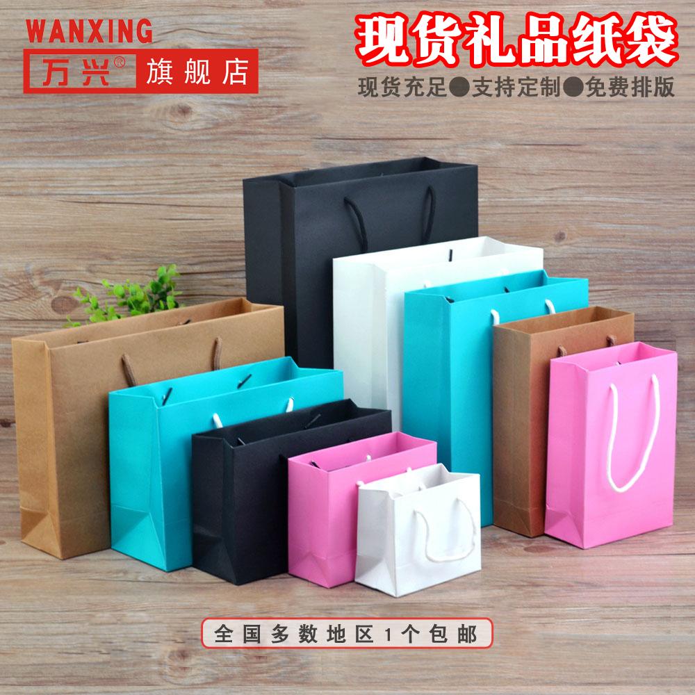 纸袋定做手提袋礼品袋子印刷服装店纸袋订做包装礼袋牛皮纸袋包邮