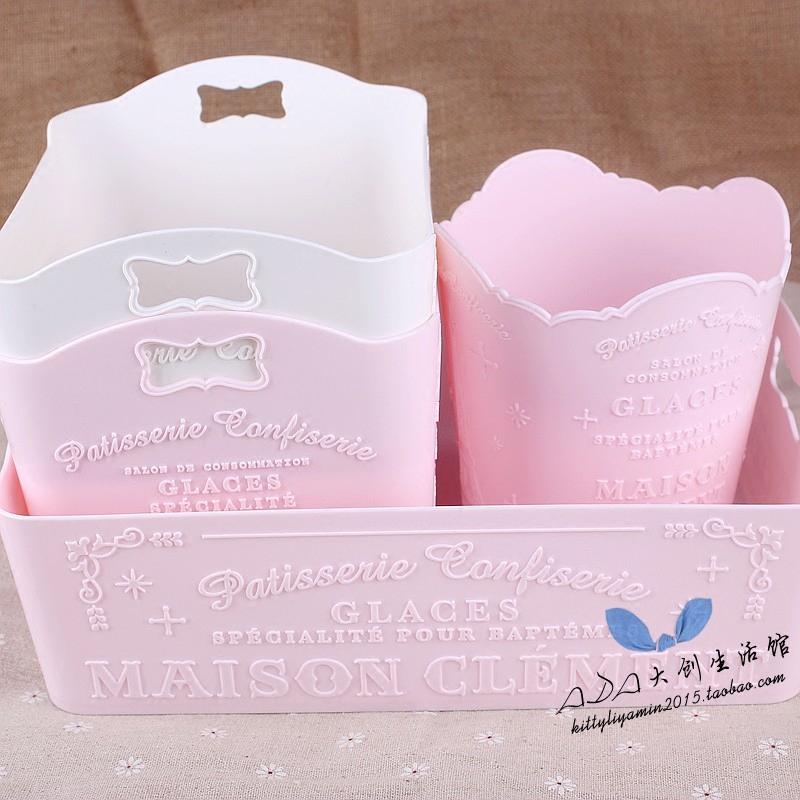 日本大創DAISO日系化妝品桌面收納盒面膜收納盒粉色筆筒少女心