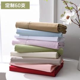 定做120支床单 纯棉全棉纯色床单单件单双人加厚超大可定制床笠