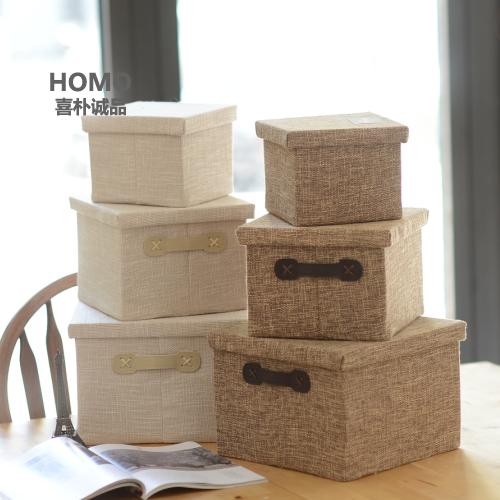 日式棉麻布藝收納箱儲物盒有蓋摺疊桌面整理盒零食內衣小物收納盒
