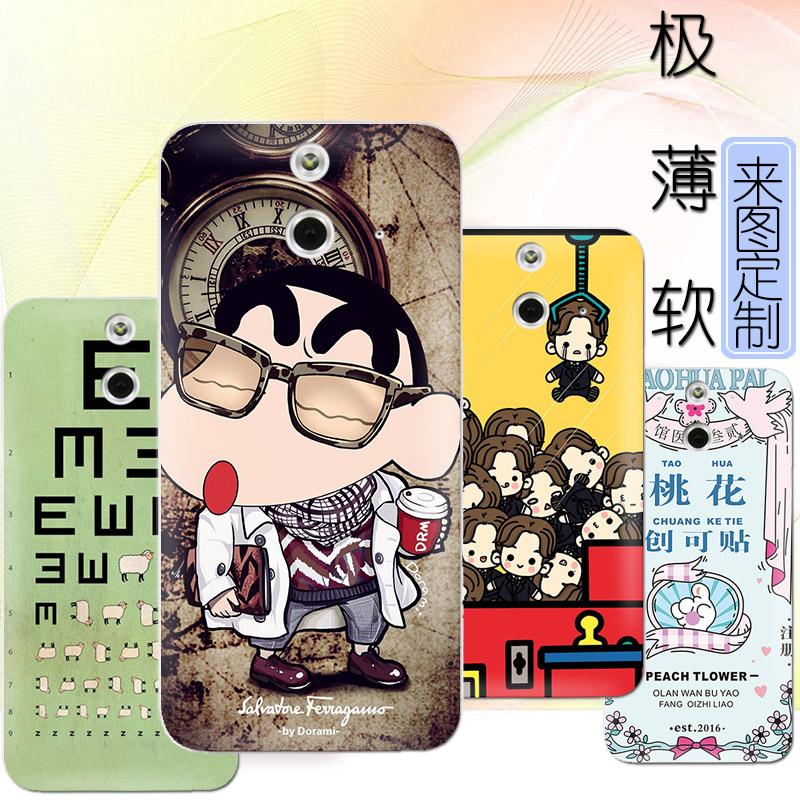 HTC E8手機殼防摔矽膠sd超薄one e8軟殼m8st保護套m8sw手機套定製