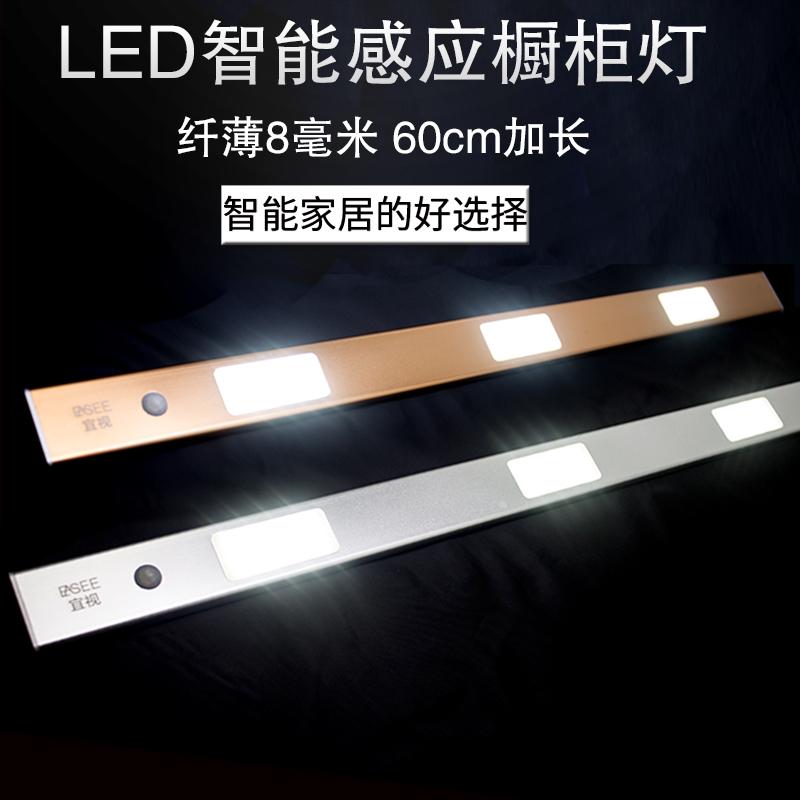LED充电吊柜灯 无线橱柜灯衣柜灯感应灯 智能感应手扫小夜灯