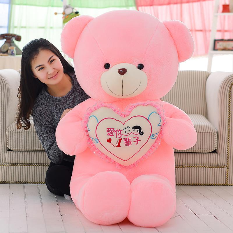 泰迪熊布娃娃大熊毛绒玩具熊熊猫玩偶公仔生日礼物女生抱枕抱抱熊
