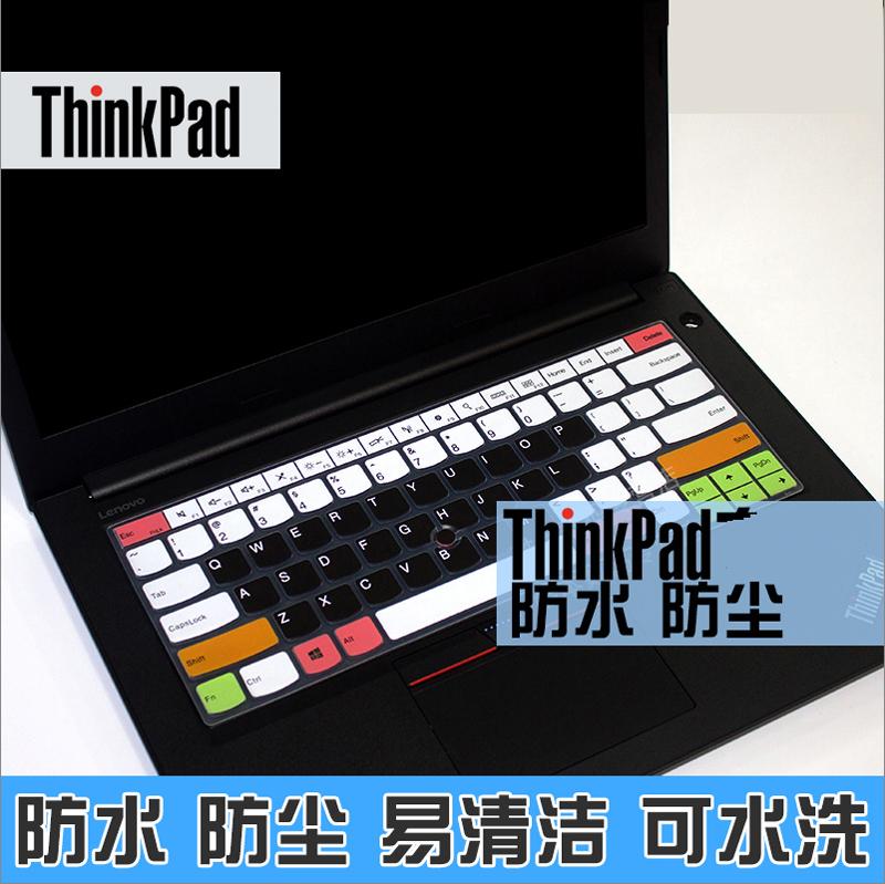 無限度thinkpad聯想E450C E450 T450S T450 E460膝上型電腦鍵盤保護貼膜L450防塵防水全覆蓋矽膠透明彩色