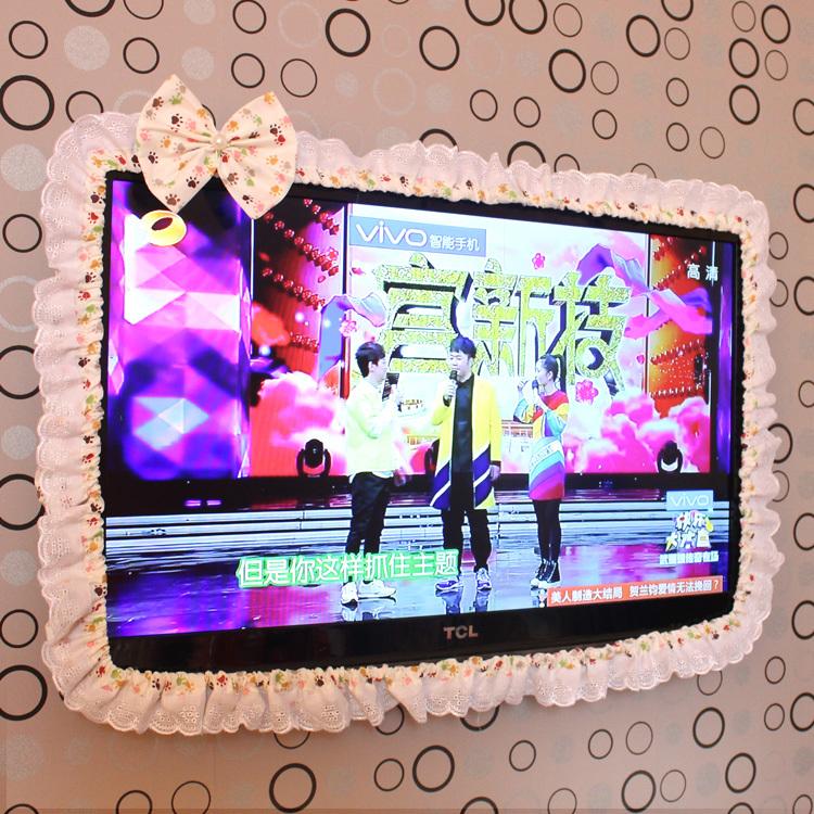 液晶电视机边框罩 电视罩套边框电视机罩曲面防尘套子50寸55英寸