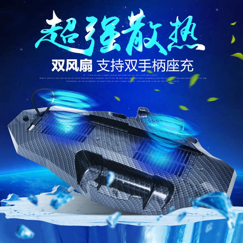 PS4 pro/slim主機散熱風扇支架散熱器底座手柄支架座充主機配件