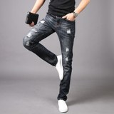 Summer thin section men's hole beggar embroidery jeans men's tide brand Korean casual slim feet pants trend