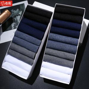 2件共30双男士商务冰丝丝光棉袜春夏季超薄透气黑色短男丝袜袜子