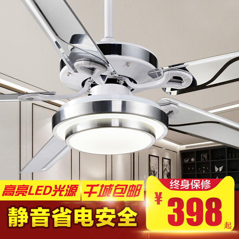 Buy A Strange Iron Leaf Ceiling Fan Light Ceiling Fan Light Stainless Steel  Color Chandelier Bedroom Living Room Dining Fan Lights Modern Led Dimmer In  ...